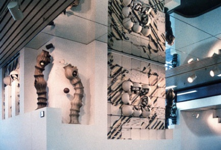 A-M Tremblay. Cônes, cylindres et oeufs au miroir. 1983, Each tile is 30x30cm, Stoneware, porcelain, glazes, mirrors. Installed in 8 areas of the cafeteria, Quebec City Courthouse. Architect, Dimitri Dimakopoulos. Photo A-M Tremblay.