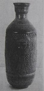 Thomas Kakinuma, Vase, La Ceramique Contemporaire, Ostende, Belgium, July-October 1959. The Clay Products News, Nov 1960, courtesy of Allan Collier.