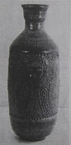 Thomas Kakinuma, Vase, La Ceramique Contemporaire, Ostende, Belgium, July-October 1959. The Clay Products News, Nov 1960, courtesy of Allan Collier.